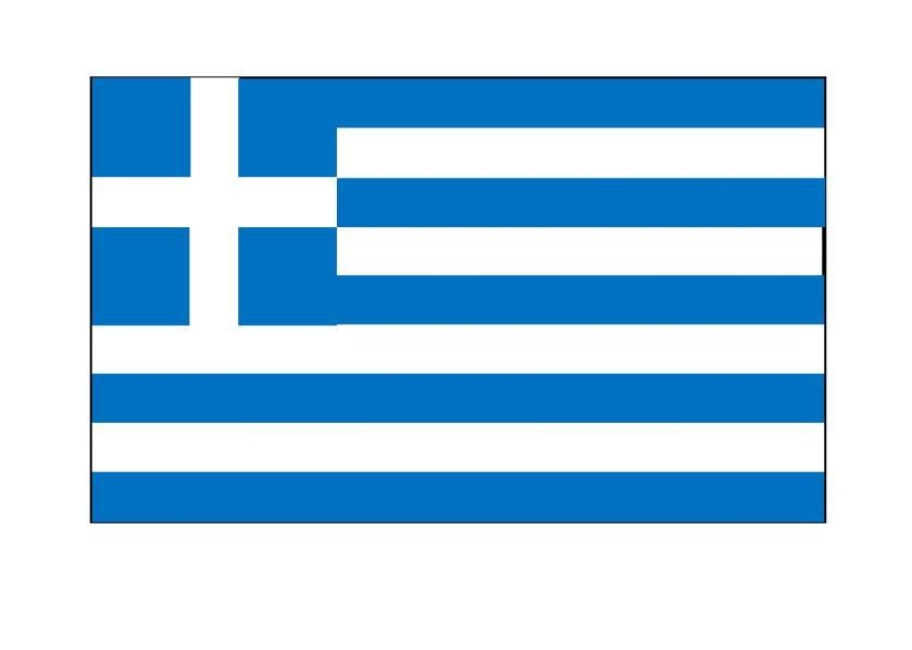 ������ ��������. GREEK FLAG. FREE PRINTING.